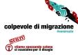 cartello A4 migrazione